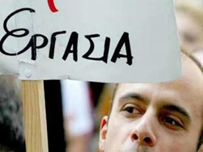 Πάτρα: Προσλήψεις μόνιμων στο Δήμο – Πότε ξεκινούν οι αιτήσεις