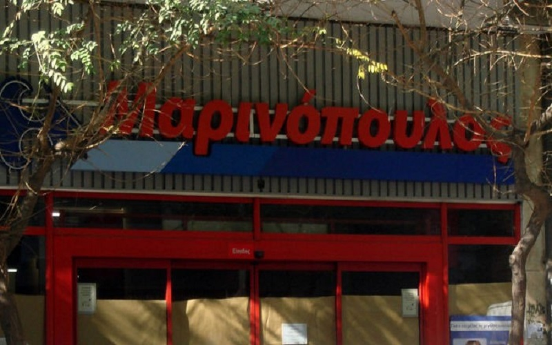 Μαρινόπουλος, πτώχευση, άρθρο 99