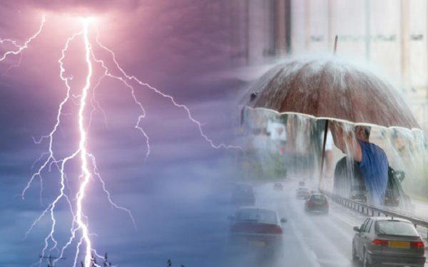 πρόγνωση καιρού, καιρός σήμερα, έκτακτο δελτίο επιδείνωσης του καιρού