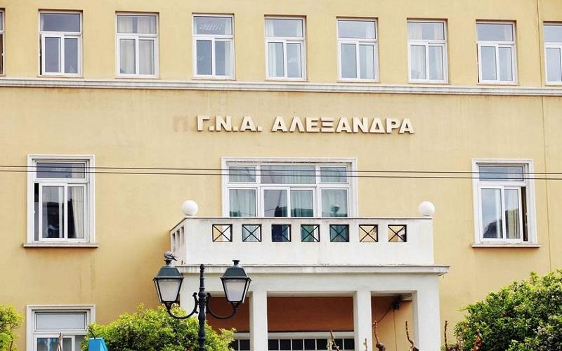 αυτοκτονία ηλικιωμένου, νοσοκομείο αλεξάνδρα