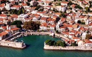 Πάλαιρος και Ναύπακτος τα δυνατά χαρτιά του τουρισμού της Αιτωλοακαρνανίας