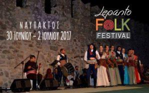 Εκατοντάδες χορευτές στο Φεστιβάλ Παραδοσιακών χορών στη Ναύπακτο