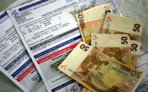 Εκπτωτικό πρόγραμμα της ΔΕΗ για προπληρωμή λογαριασμών