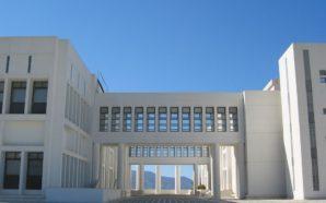 Το πανεπιστήμιο Κρήτης στα 200 καλύτερα της Ευρώπης και στα…