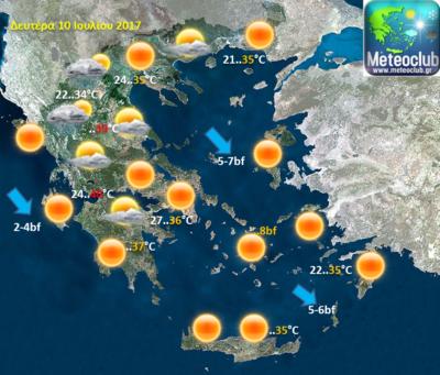Διήμερο με καύσωνα – 40άρια στη Δυτική Ελλάδα