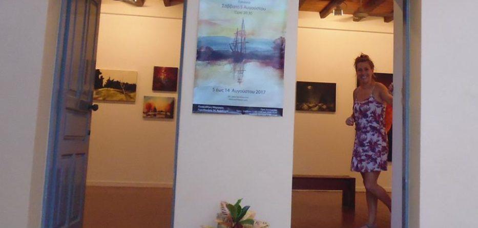 Έκθεση Ζωγραφικής της Ζωγράφου Έφης Λιαροκάπη στην Πινακοθήκη Μάργαρη
