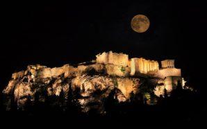 Αυγουστιάτικη πανσέληνος και μερική έκλειψη Σελήνης θα συμπέσουν τη Δευτέρα…