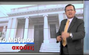 Ερωτήσεις του βουλευτή Νίκου Νικολόπουλου για την Siemens