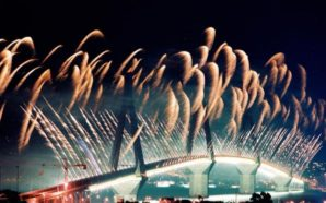 Η γέφυρα Ρίου Αντιρρίου έχει σήμερα γενέθλια- Δείτε το ΒΙΝΤΕΟ…