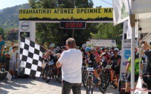 Ποδηλατικοί αγώνες ορεινής Ναυπακτίας – 26-27 Αυγούστου