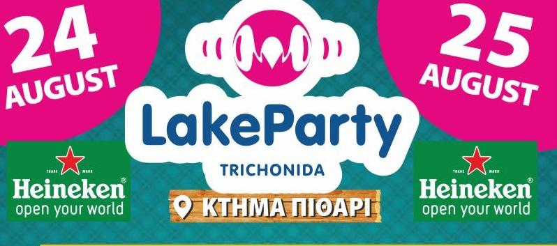 Lake Party Trichonida 2017