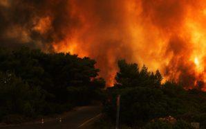 Δεν μπορεί να περιορίσει την φωτιά στα Κύθηρα η Πυροσβεστική…