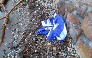 Άγνωστοι κατέβασαν την Ελληνική σημαία στο Μουσικό Σχολείο Αγρινίου