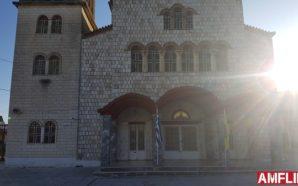 Ληστεία στον Ιερό Ναό του Αγ. Αθανασίου Σπάρτου