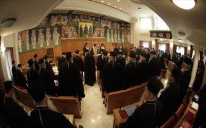2.170.312,82€ κατέβαλε η Εκκλησία της Ελλάδος για την πληρωμή ΕΝΦΙΑ