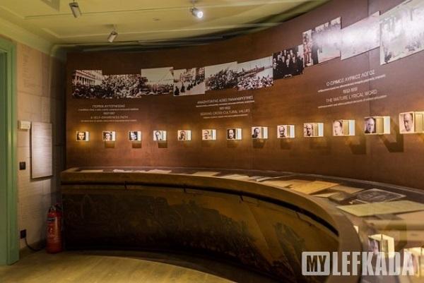 Μουσείο Άγγελου Σικελιανού Ένα κόσμημα για την Λευκάδα!