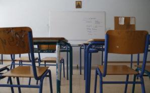 10 επιθέσεις με ναφθαλίνη σε σχολεία του Αγρινίου μέσα σε…