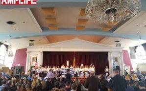Εορτασμός της 28ης Οκτωβρίου στον Άγιο Δημήτριο της Αστόρια στην…
