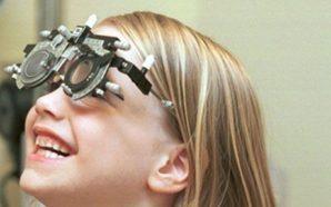 Δωρεάν οφθαλμολογικός έλεγχος σε μαθητές Δημοτικού