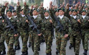 Προκήρυξη για 119 θέσεις στο Στρατό Ξηράς