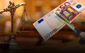 Απόφαση – ανάσα για δανειολήπτρια εξέδωσε πρόσφατα το Ειρηνοδικείο Πατρών