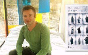 Γιάννης Σκαραγκάς: συνέντευξη στη Χαριτίνη Μαλισσόβα
