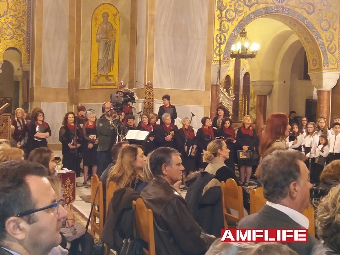 Πρωτοκλήτεια 2017: Στην ακολουθία έψαλε η χορωδία «Πανύμνητος» τον Πατρών, ὑπό τήν διεύθυνση της κ. Αφροδίτης Χρυσανθακοπούλου.