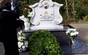 12η Νοεμβρίου: Ημέρα Μνήμης Πεσόντων Πυροσβεστών – Επιμνημόσυνη δέηση στα…