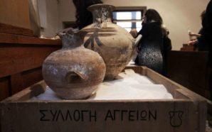 26 αρχαία αντικείμενα της Μινωικής Εποχής επέστρεψαν στην Ελλάδα. Τα…