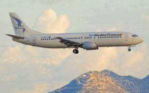 Air Mediterranean: Νέα ελληνική αεροπορική εταιρεία