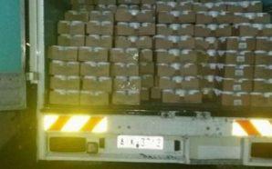 Δωρεά από την «Δωδώνη» 5.000 κιλών γιαουρτιού στο Κοινωνικό Παντοπωλείο…