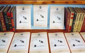 Ανθολογία ποίησης Βιβλιοθήκης Σπάρτου
