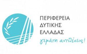 Δυτική Ελλάδα: Επανέρχονται στο θέμα του φράγματος του Πείρου οι…