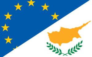 Η Κύπρος δίνει κίνητρα στις επιχειρήσεις για να εγκατασταθούν και…