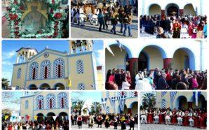 Πρόγραμμα εορταστικών εκδηλώσεων για την εορτή του Αγίου Νικολάου πολιούχου…
