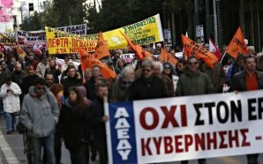 24ωρη απεργία ΓΣΕΕ – ΑΔΕΔΥ: 'Παγώνουν' δημόσιος και ιδιωτικός τομέας
