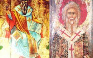 Άγιος Αρσένιος: Αρχιεπίσκοπος Κερκύρας, ο Θαυματουργός – Ημέρα μνήμης: 19…