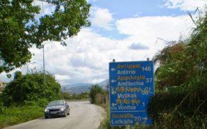 Βελτιώνεται η οδική σύνδεση της Αιτωλοακαρνανίας με την Λευκάδα
