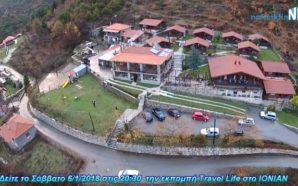 Η εκπομπή Travel Life στην Ορεινή Ναυπακτία