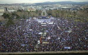 Στο συλλαλητήριο και η Μητρόπολη Αιτωλίας και Ακαρνανίας