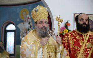 Με λαμπρότητα ο εορτασμός του Αγίου Αντωνίου στήν ὁμώνυμο I.N…