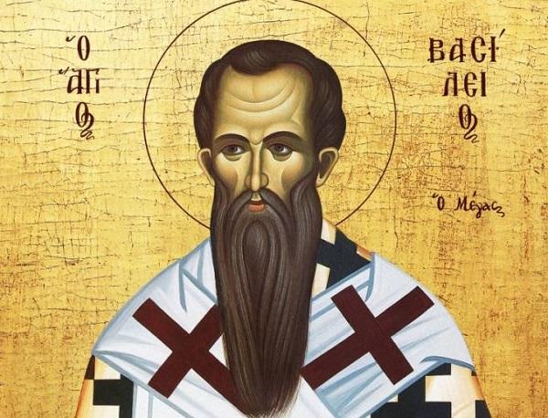 1η Ιανουαρίου: Μνήμη Αγίου Βασιλείου του Μεγάλου