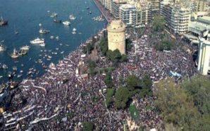 Πάνω από 500 λεωφορεία στο συλλαλητήριο για τη Μακεδονία! Το…