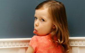 «Διαφωνίες και ενοχές γονέων παιδεύουσι τέκνα» – Βιωματικό Σεμινάριο, Παρασκευή…