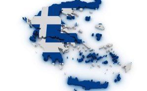 Ίδρυση του Ελληνικού Κράτους (Φεβρουάριος 1830)