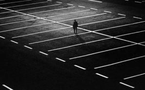 Όταν νιώθουμε μόνοι ακόμη και όταν περιτριγυριζόμαστε από ανθρώπους που…