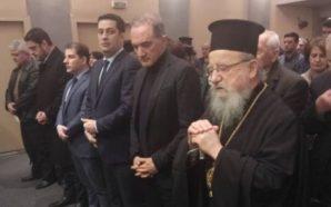 Επίδομα από τον Δήμο Αγρινίου σε όσες οικογένειες αποκτήσουν 4ο…