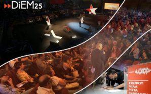 ΜέΡΑ25: Το 1ο πολιτικό κόμμα του DiEM25 στην Ελλάδα –