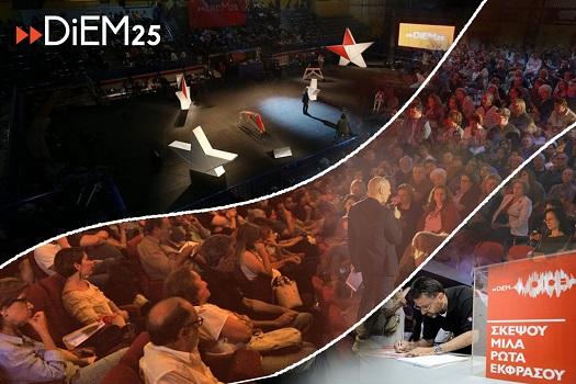ΜέΡΑ25 - Diem25