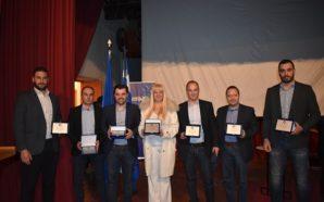 Με απόλυτη επιτυχία η εκδήλωση της ΟΝΝΕΔ Αιτωλοακαρνανίας για την…